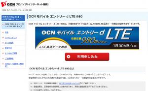 OCN02