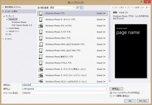 WPAC01